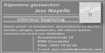 jess-noyelle